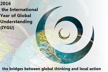 The Year of Global Understanding